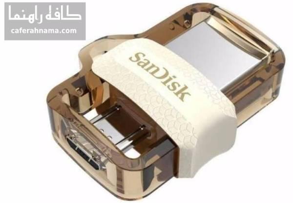 فلش مموری سن دیسک مدل Ultra Dual Drive M3.0