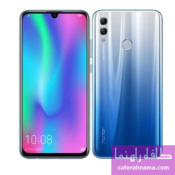 قیمت گوشی honor 10 lite