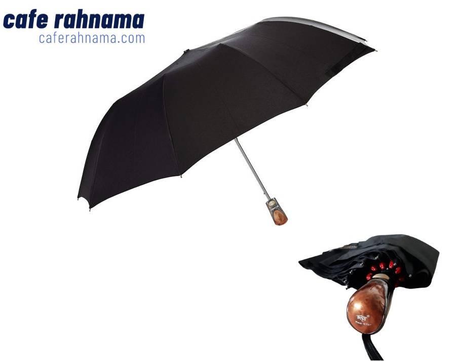 خرید چتر آر اس