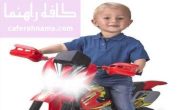 راهنمایی خرید موتور شارژی اسباب بازی کودک[لیست قیمت روز]