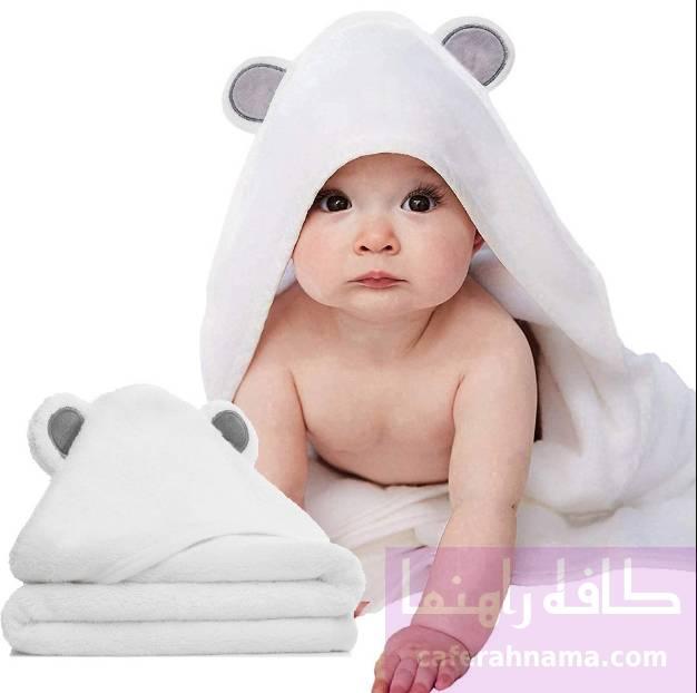 راهنمایی خرید حوله کودک و نوزاد