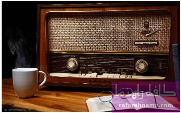 خرید رادیوی لامپی