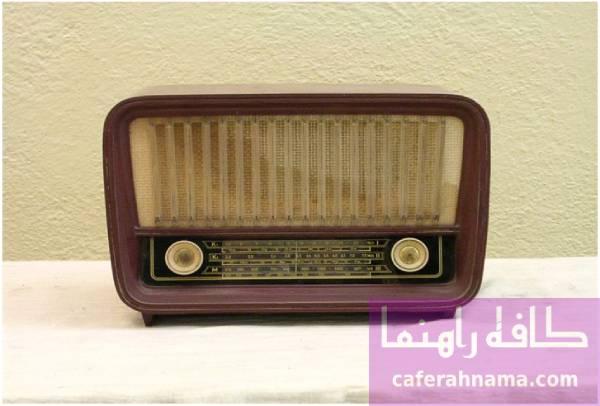 خرید رادیو ترانزیستوری