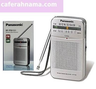 خرید رادیو پاناسونیک
