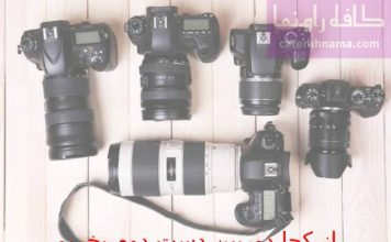 از کجا دوربین دست دوم بخریم + نکات مهم قبل خرید